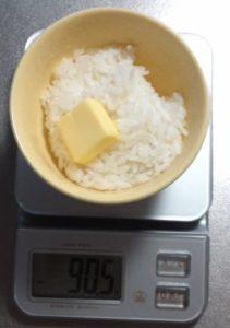 ご飯83g+バター7g